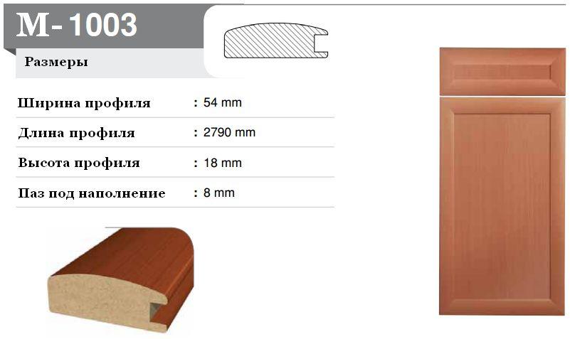 Мдф профиль мебель
